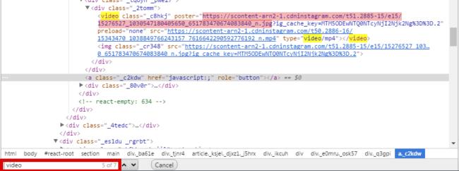 исходный код страницы