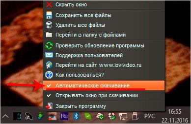 kak-skachat-video-s-vk-na-telefon-11