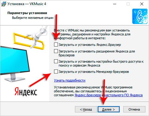 kak-skachat-video-s-vk-na-telefon-12