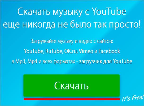 kak-skachat-video-s-vk-na-telefon-8