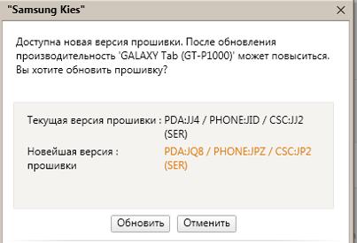kak_obnovit_android_na_telefone-15