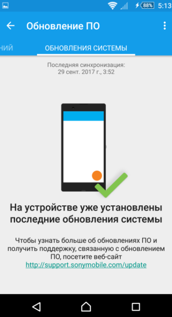 kak_obnovit_android_na_telefone-6