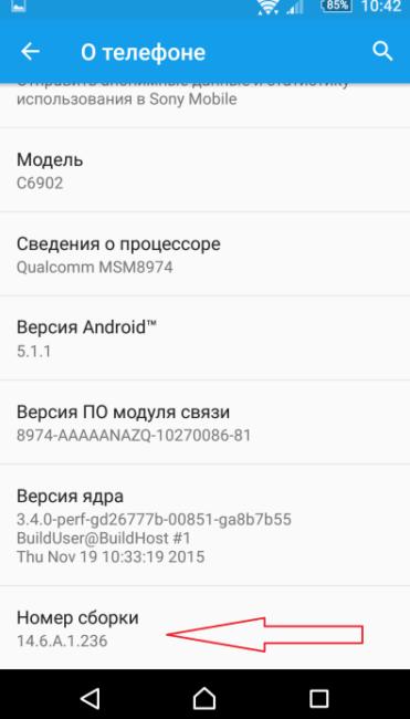 kak_obnovit_android_na_telefone-7