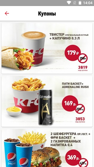 KFC: доставка, купоны, рестораны на Андроид