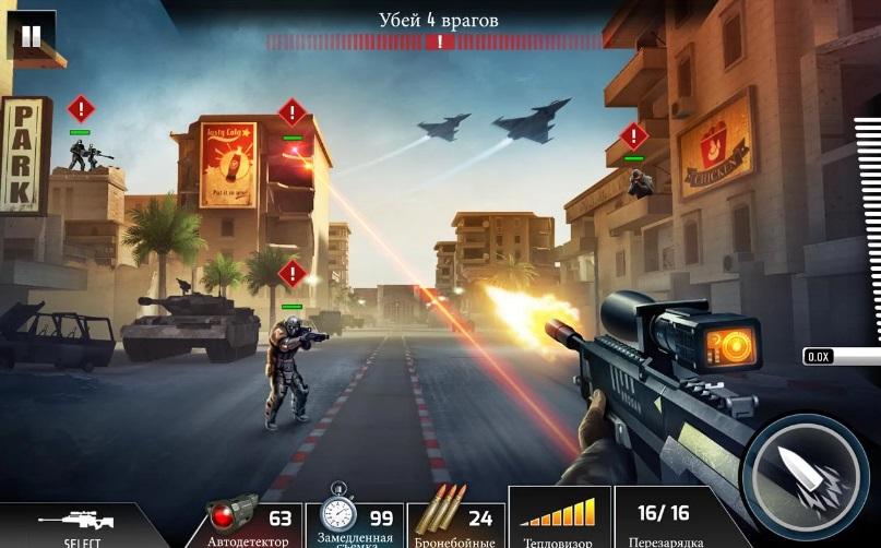 Kill Shot Bravo на Андроид