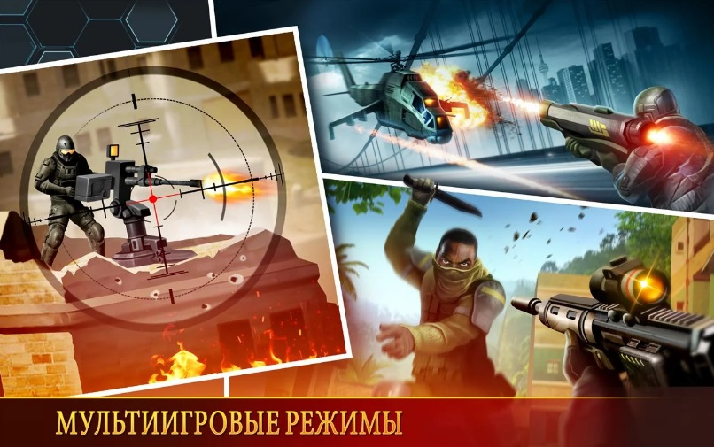 Kill Shot Bravo на ПК