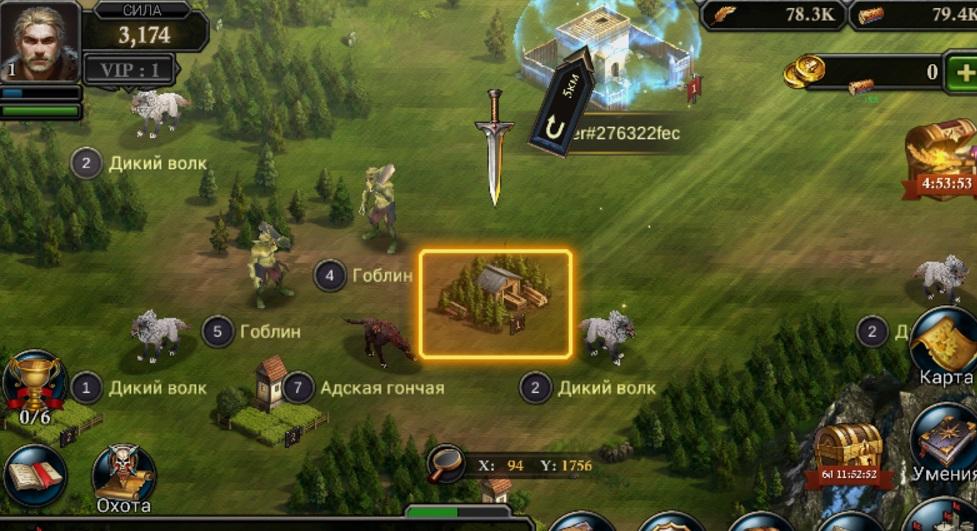 Король Авалона: Битва Драконов на ПК