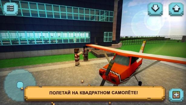 Игру Гонки Симулятор