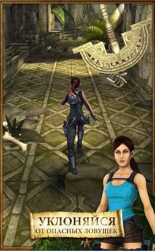 Lara Croft: Relic Run на Андроид