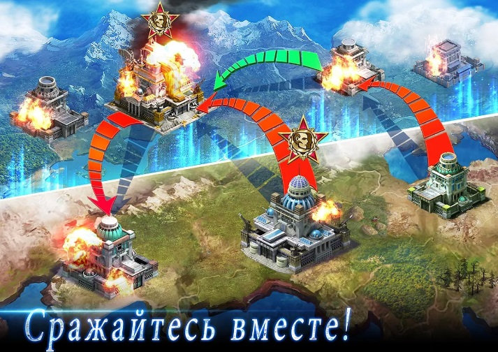 Last Empire-War Z на Андроид