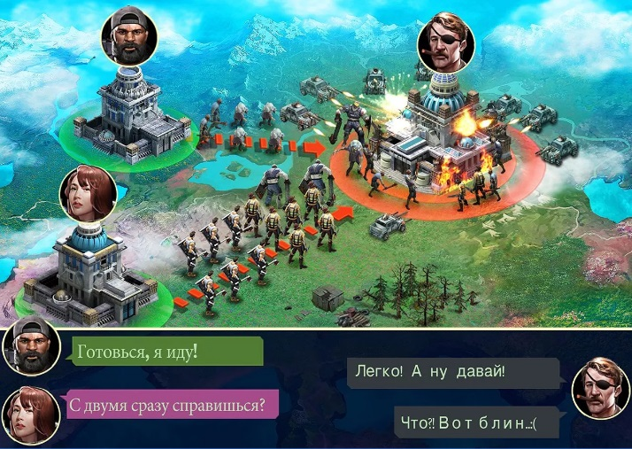Last Empire-War Z на ПК