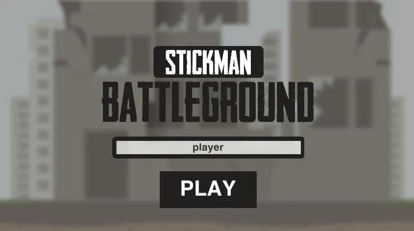 Last Stickman: Battle Royale на ПК