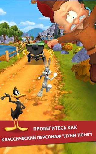 Looney Tunes Dash на Андроид