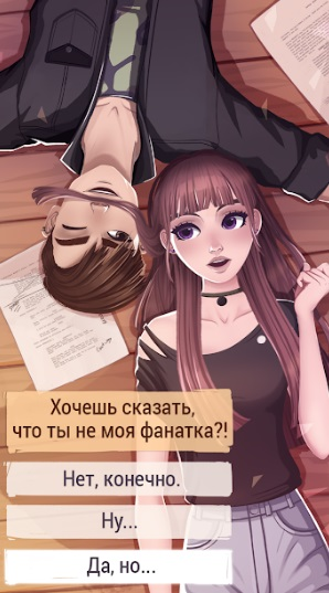 Love Story Games: Teenage Drama на Андроид