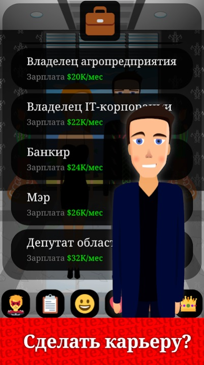 LuckyLife на Андроид