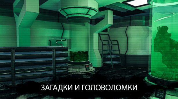 Escape Game: Madness 3D на Андроид