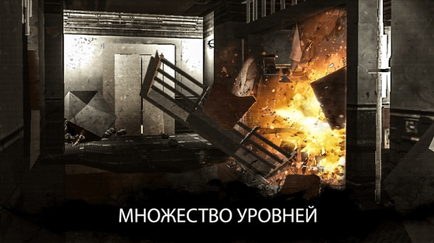 Escape Game: Madness 3D на ПК