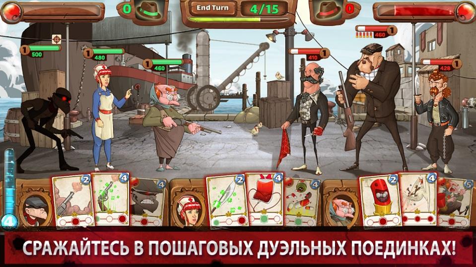 Mafioso: Gangster Paradise на Андроид