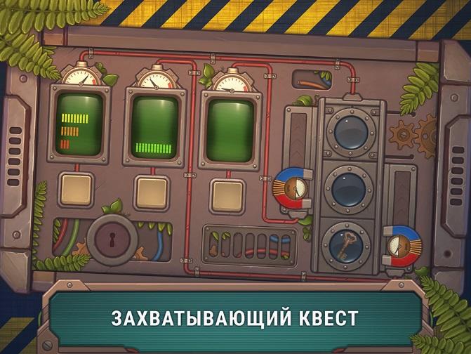 Механическая коробка 2 на ПК