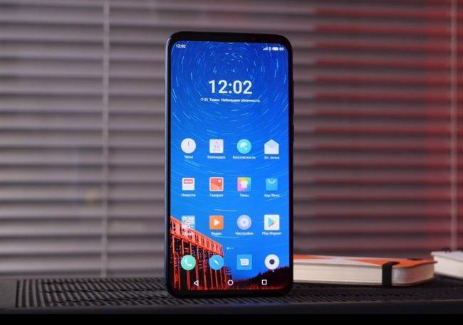 Meizu 16Xs экран