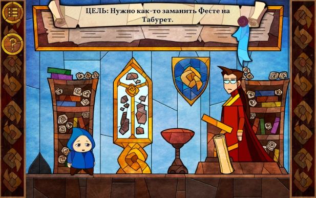 Message Quest на Андроид