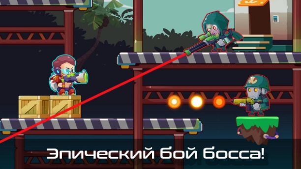 Metal Shooter: Run and Gun на ПК