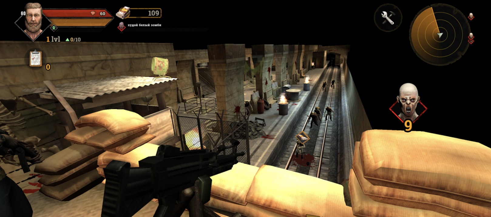 Metro Survival на Андроид