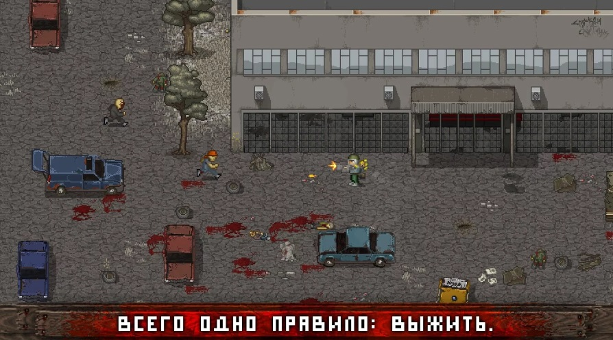 Mini DAYZ - Survival Game на Андроид