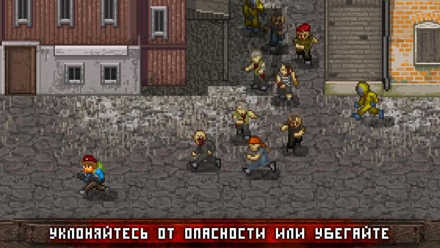 Mini DAYZ - Survival Game на ПК