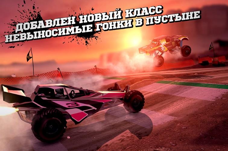 MMX Racing на ПК