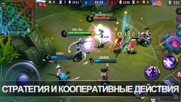 Mobile Legends: Bang Bang на ПК