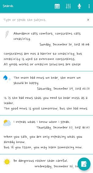 Мой дневник на Андроид