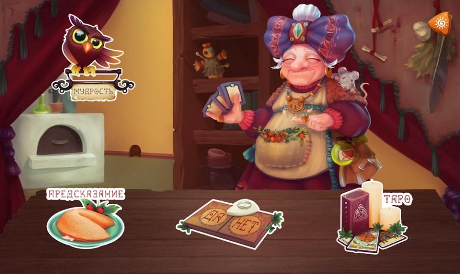 Mola Tarot на Андроид