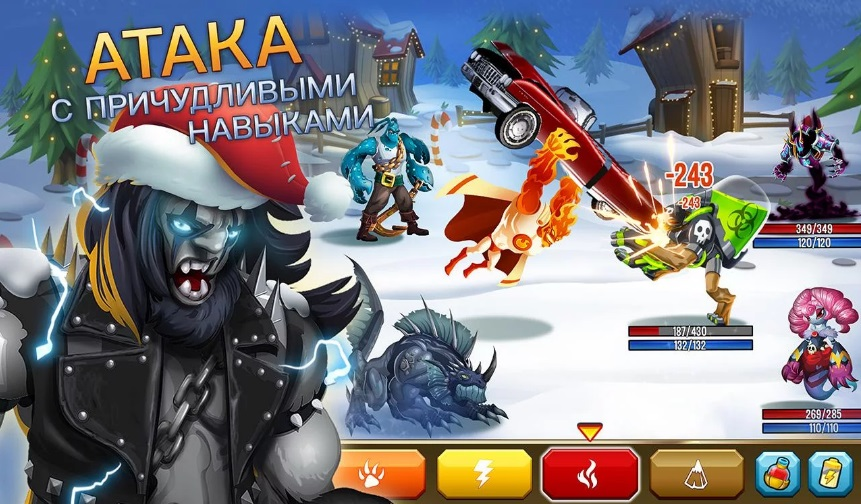 Monster Legends на ПК