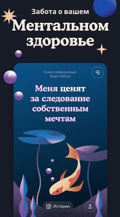 Moonly — Лунный Календарь на Андроид