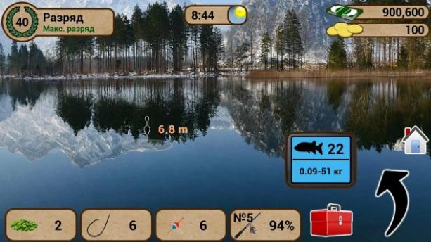 Моя Рыбалка HD на ПК