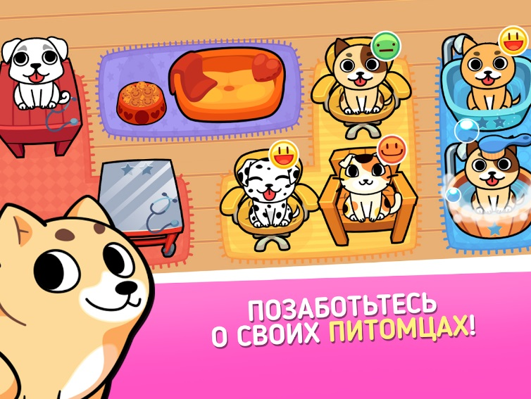 Мой магазин для животных на Андроид