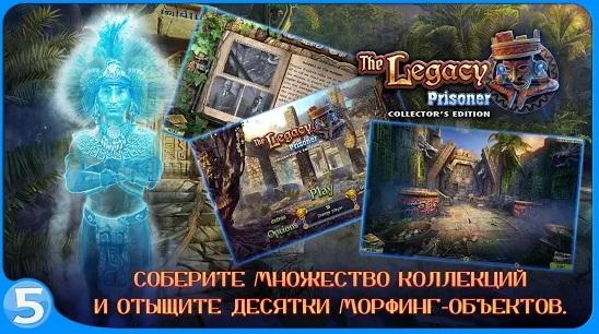 The Legacy: Prisoner на ПК