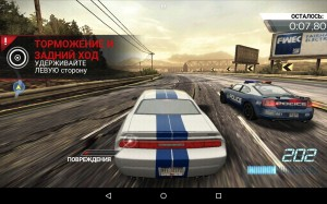 Need for Speed Most Wanted для планшетов на Android