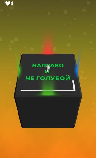 Not Not - Вынос мозга на Андроид