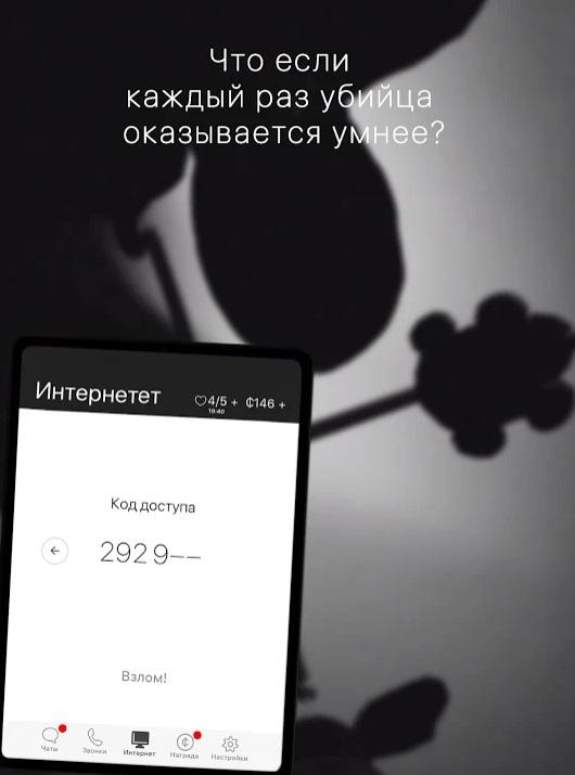 Nothing To Remember на Андроид