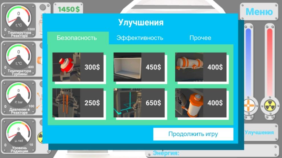 Nuclear inc 2 на ПК