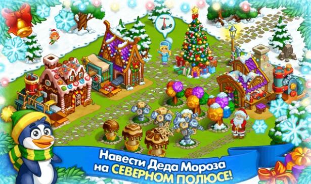 Новогодняя ферма Деда Мороза на Андроид