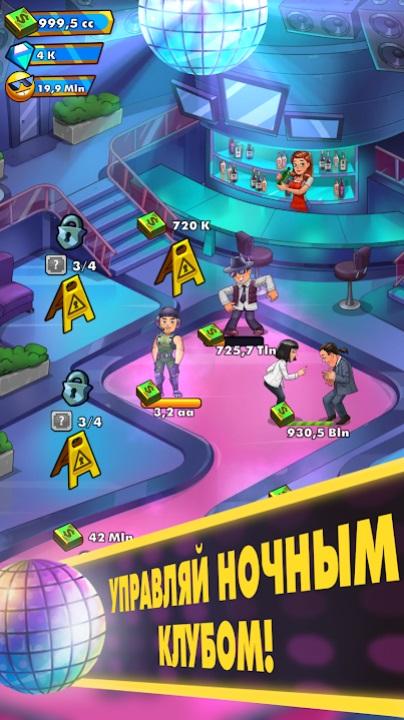 Party Clicker — Idle Nightclub Game на Андроид