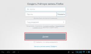 Как сохранить пароли на планшете (пароли в браузерах, от почты, пин-коды и т.д.)