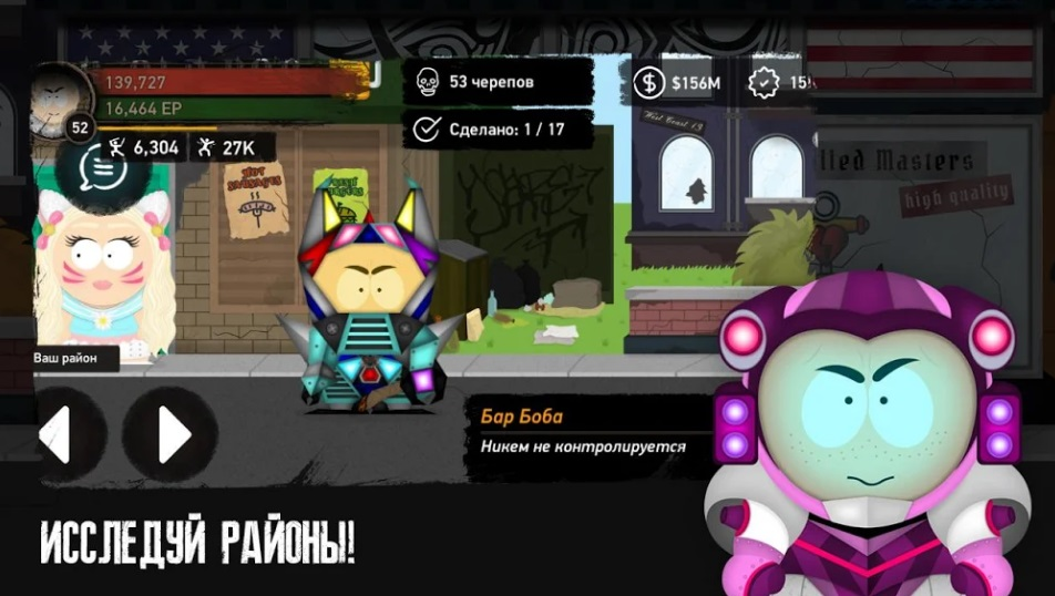 Pepoland: TSW - Симулятор жизни бандита на Андроид