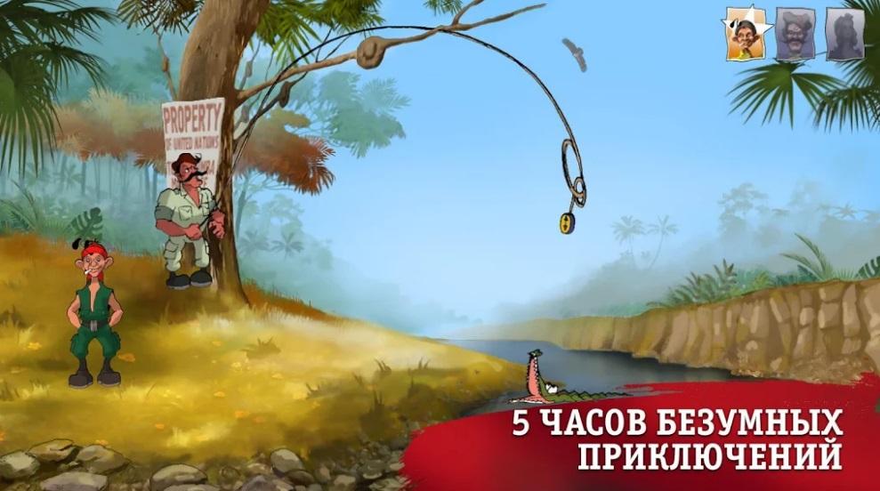 Петька и Василий Иванович 3 на ПК