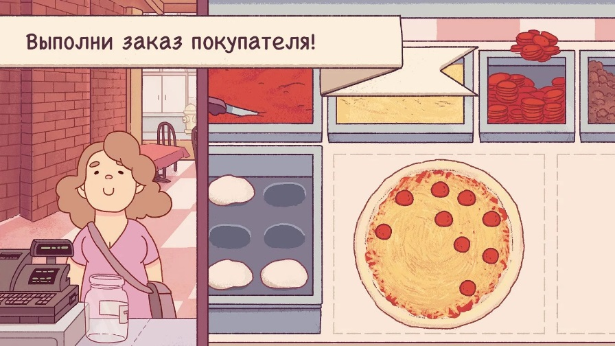 Pizza Business на Андроид