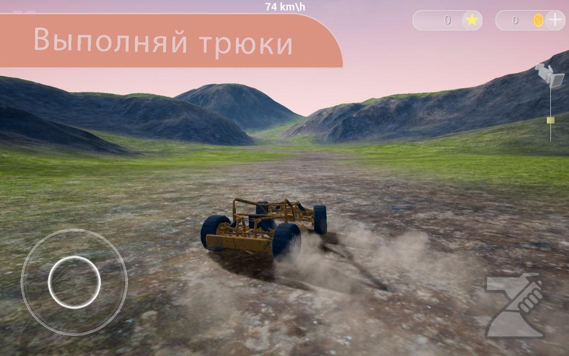 Planet Racing на Андроид
