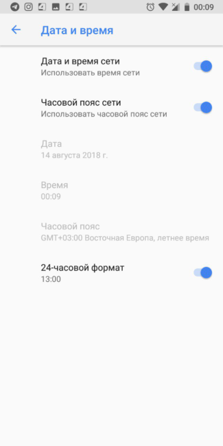 pochemu-ne-rabotaet-google-play-na-android-6